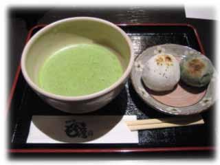 焼餅&お抹茶