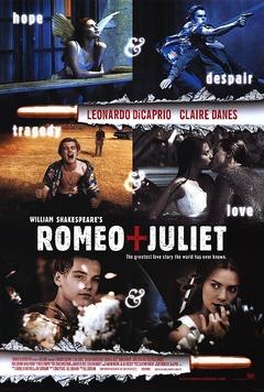 20120401ロミオとジュリエット