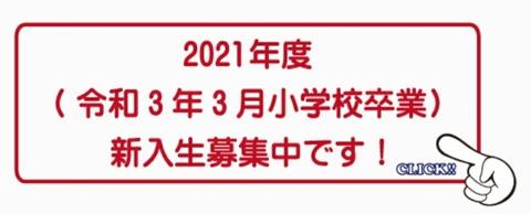 20201230_220815