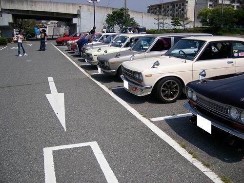 510MTG