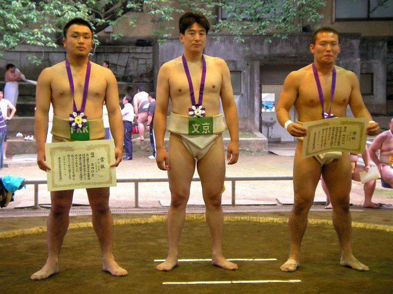 アマチュア相撲◇主要大会情報