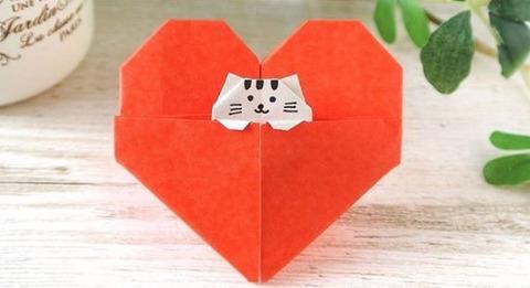 すごく可愛いハート子猫  折り紙一枚で バレンタインにも