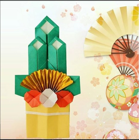 門松の折り紙       お正月の飾り