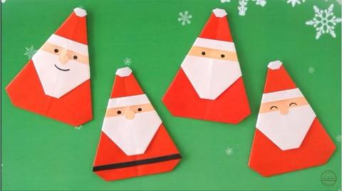 サンタの折り紙     簡単なサンタの折り紙