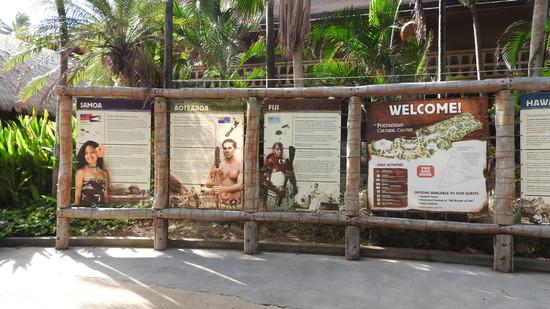 ポリネシアン文化センター  オアフ島 6