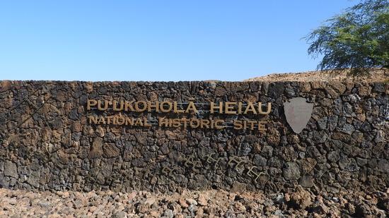 ヘイアウ ハプナビーチ Big Island hawaii 9