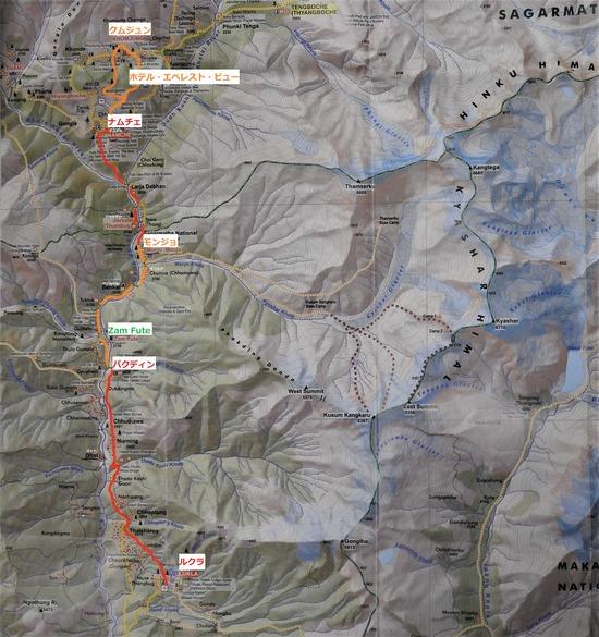 エベレスト街道5 エベレストを見る ナムチェ 〜 シャンボチェの丘 〜クムジュン
