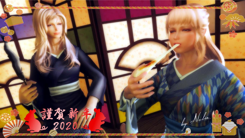 2020謹賀新年