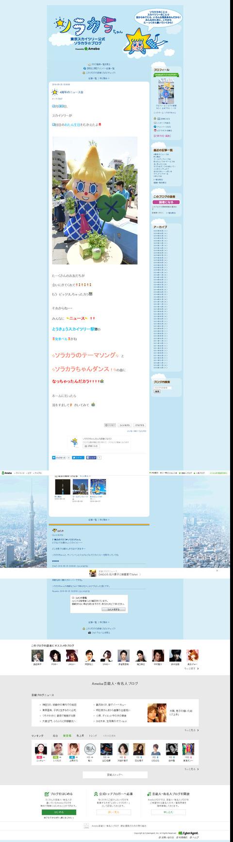 6f7b1b2a.jpg