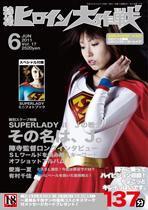 sl_magazine06