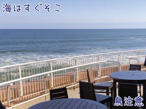 海が見えるフードコート