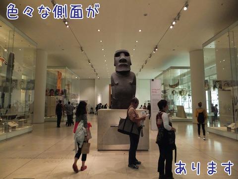 大英博物館に展示されているモアイ像