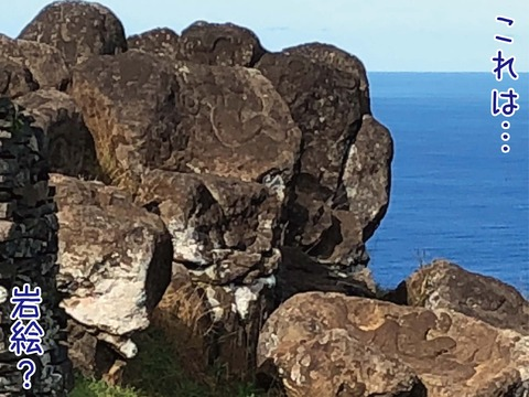 遠くに見える岩絵