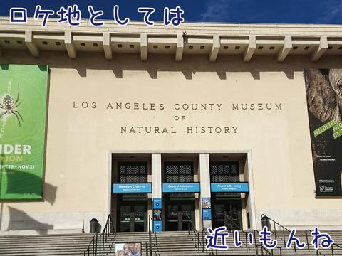 ロサンゼルス自然史博物館外観