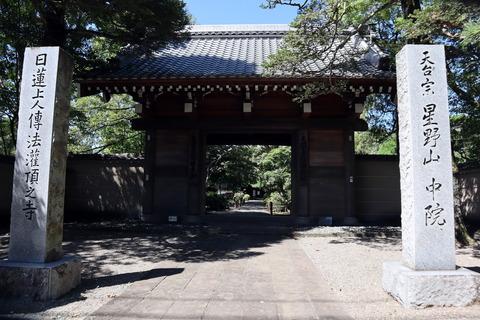 kawagoe43