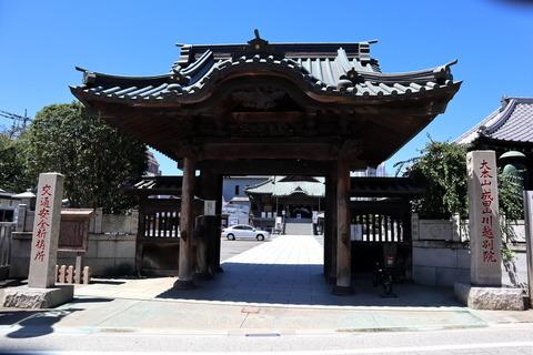 kawagoe56