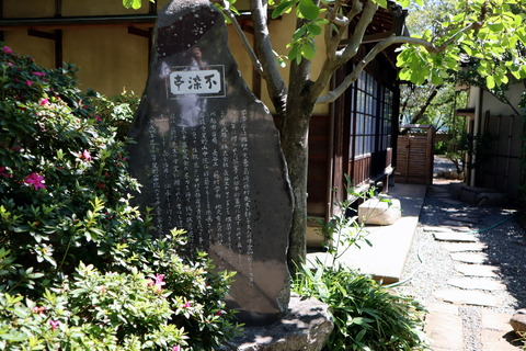 kawagoe44