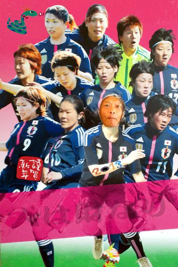 2013 祥介年賀のコピー