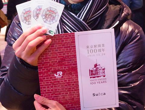 東京駅100周年記念Suica 販売中止により「ヤフオク!」で高騰wwwww