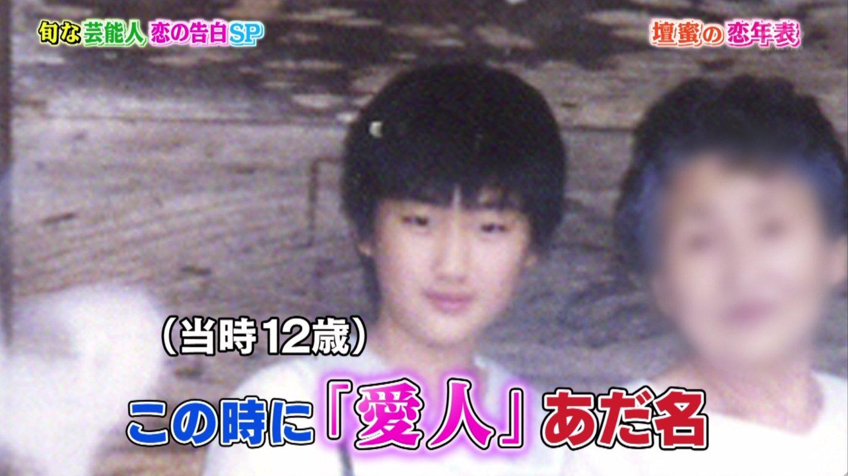 壇蜜◆Part.3◆YouTube動画>12本 ->画像>419枚
