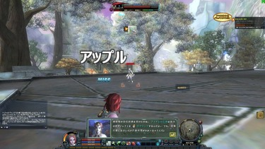 TPSモード2