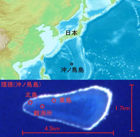 800px-Location_of_Okinotorishima