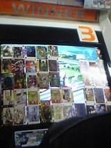 b659fc49.jpg
