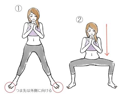 squat-1219-2