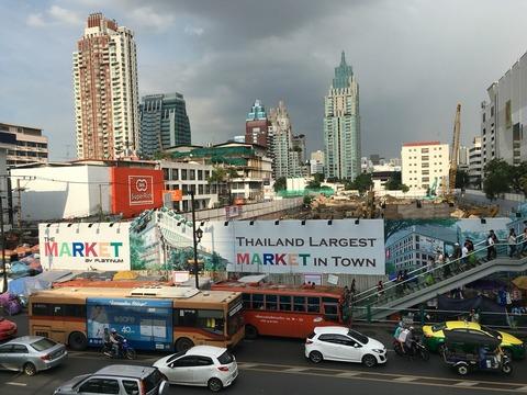 タイの病院の医療費について ルッコラの日常 9月15日