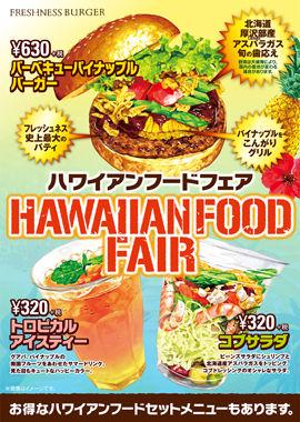 info_hawaii