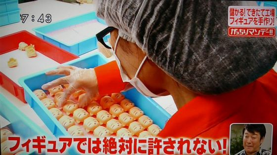 tottori_factory_3