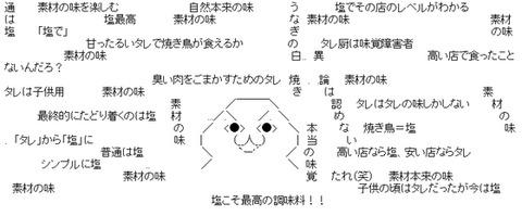 01df8ffb.jpg