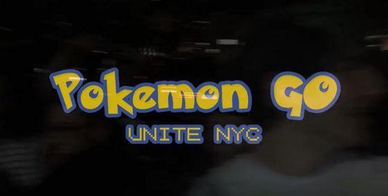 pokemongo_unite_0