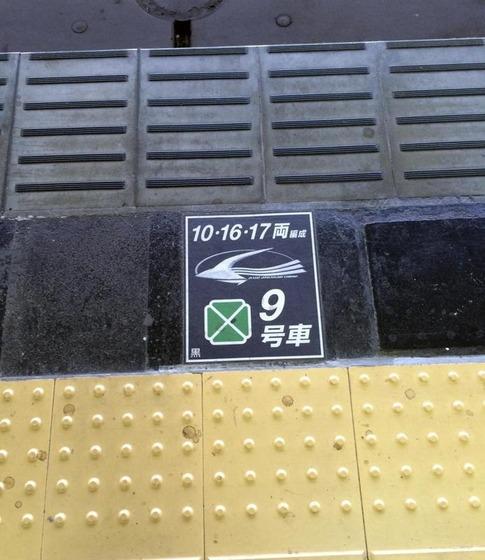 00609
