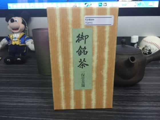 greentea_2