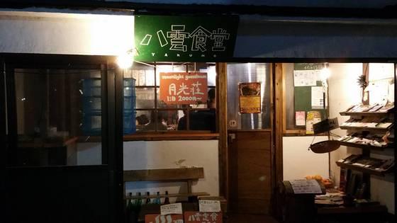 japan_trip11