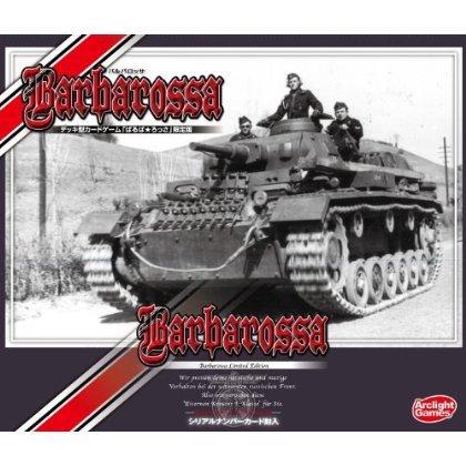 barbarossa_tank