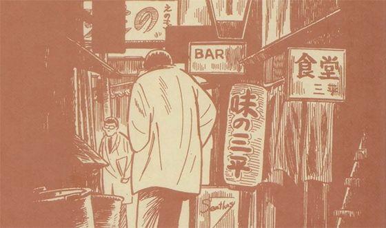 manga_anime_for_biggner_12