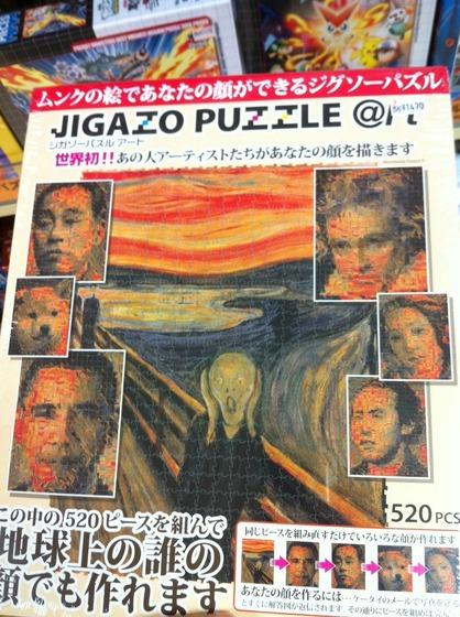 jigazo_japan