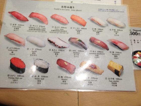 food_in_japan22