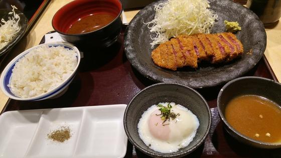 shikoku_47