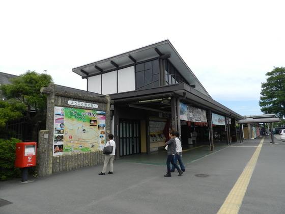 swedish_japan_trip_40