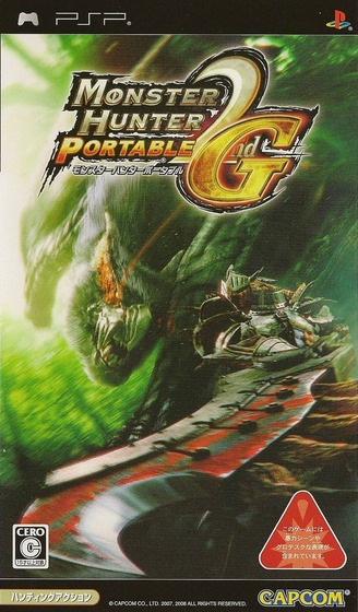 game_cover_21_1