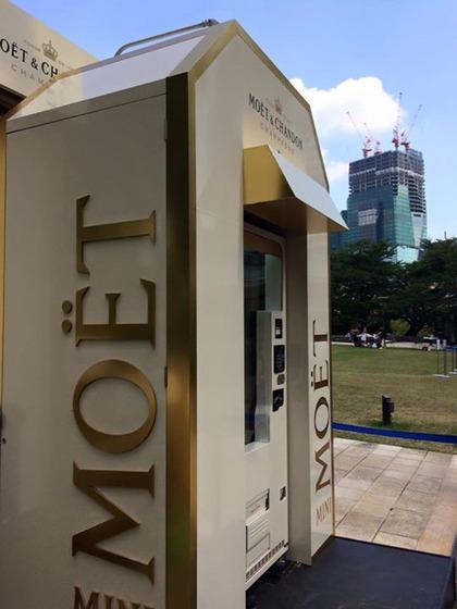 vendingmachine2