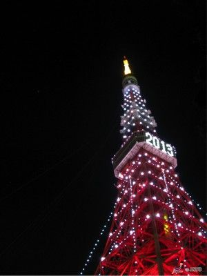 japan_new_year3