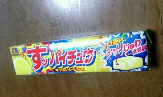 bring_japan_goods_2
