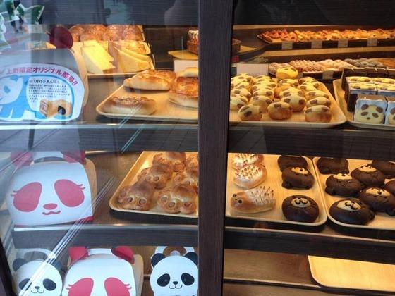 bakery_2