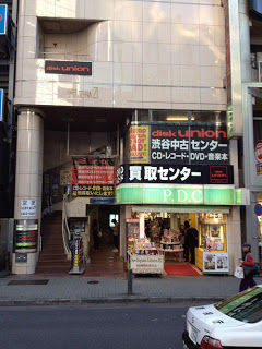 japanrecordshop6