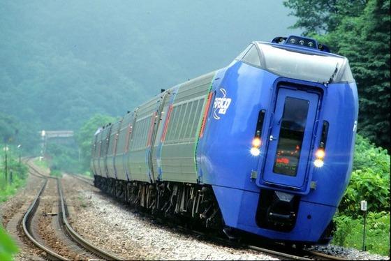 japan_train_14