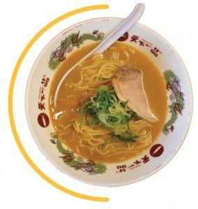 kyoto-ramen-forweb-284x300